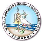 """От 26 до 28 юни 2015 г. е Театралният фестивал """"Сцена край морето"""" в Поморие"""