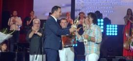 """Наградени песни от конкурса за българска песен """"Бургас и морето"""""""