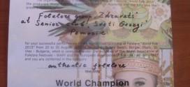 """Фолклорните групи """"Здравец"""" и """"Пей сърце"""" със златни медали на """"World Folk"""""""