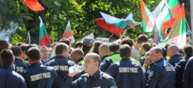 Полицаите в Бургас протестират