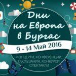 Дни на Европа в Бургас