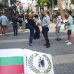 МГЕРБ Бургас подари над 100 национални знамена