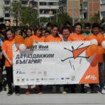 Децата от учебните заведения в Поморие участваха в масово бягане