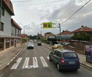 Предстои рехабилитация на улична мрежа в Ахелой и Каблешково