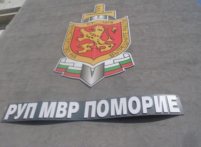 Мъж и жена от Каблешково откраднали 13 кг медни кабели и 400 кг желязо