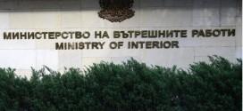 МВР призна, че сме предали на Турция чужд гражданин