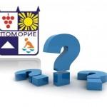 Кметът Иван Алексиев обявява конкурс за лого на град Поморие