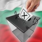 20 политически формации се регистрираха в РИК-Бургас за вота на 26 март 2017 г.