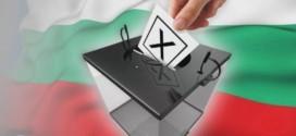 Заявления в ЦИК за регистрация  на партии и коалиции за парламентарния вот – до 17 февруари