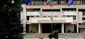 Във Финландия българите ще бъдат поставяни под 14-дневна карантина