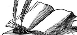 """Бургаското изложение """"С книга на плажа"""" от 13 до 16 август"""