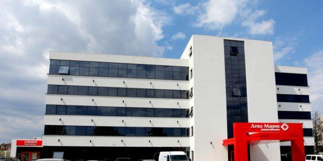 """Болница """"Дева Мария"""" първа в България започна прилагането на най-новите лекарства срещу рак"""