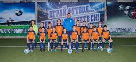 Детско-юношеската школа на Поморие с мачове на 16 и 17 ноември
