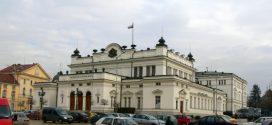 Извънредно заседание на парламента на 13 август