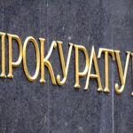 """Върховна административна прокуратура за множеството нарушения в парк """"Росенец"""" и други обекти по морето"""