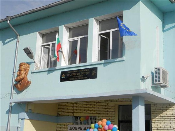 """Конкурс  за 85-годишнината от създаване на ОУ """"Христо Ботев"""" гр. Поморие"""