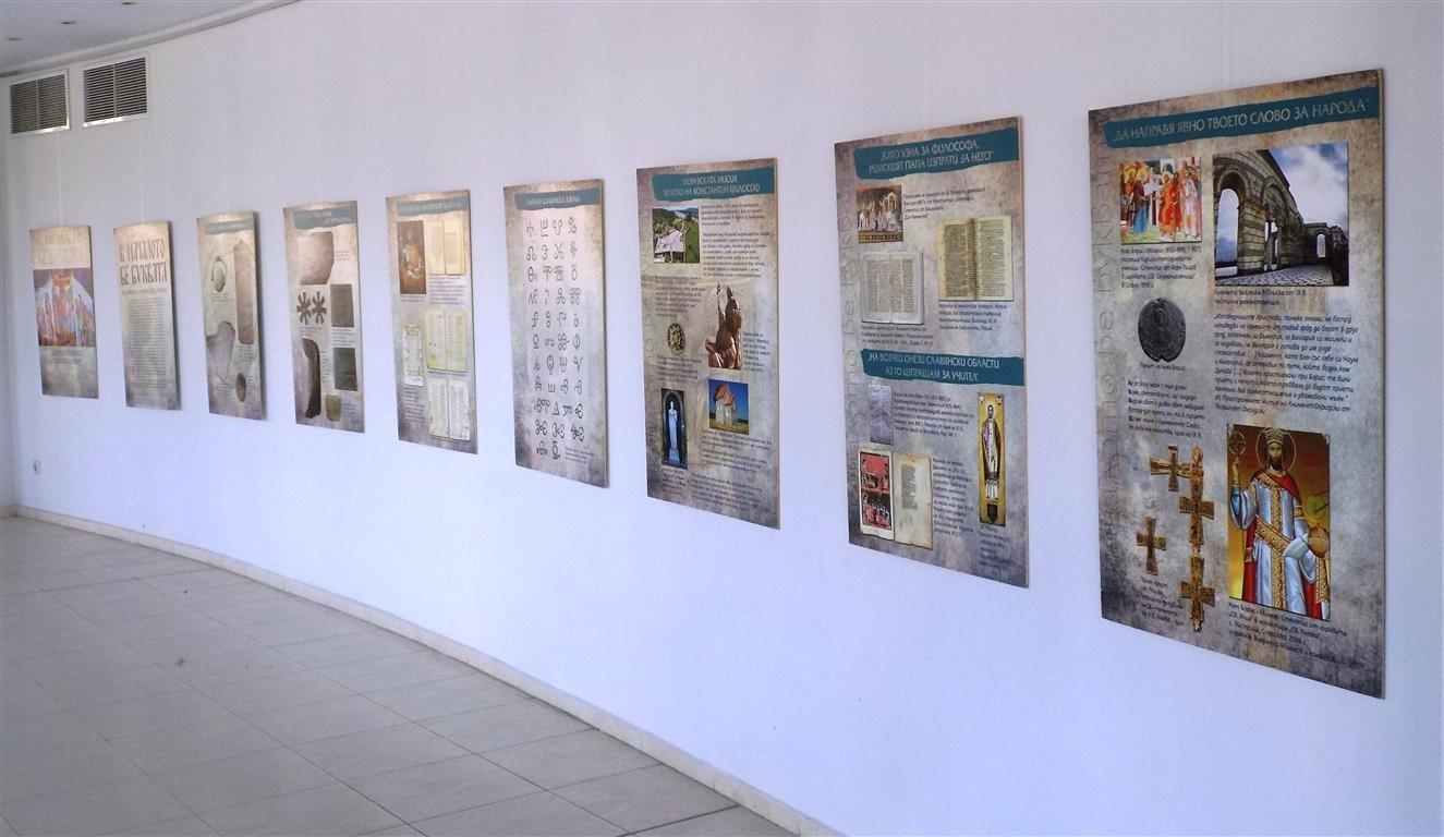 Изложба посветена на Ахелойската битка ще бъде открита на 29 септември