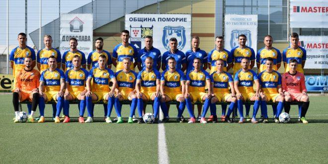 """ОФК """"Поморие"""" приема """"Литекс"""" на 19 ноември на стадион Лазур"""