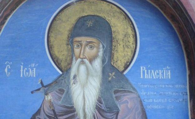 sv-iv-rilski