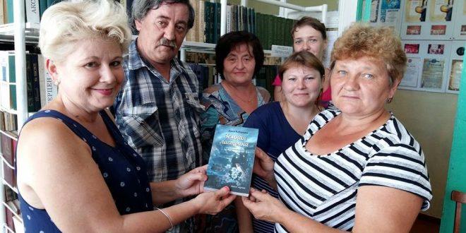 """Книгата на Анна Кабанова """"Земната лястовичка"""" излезе и на руския пазар"""