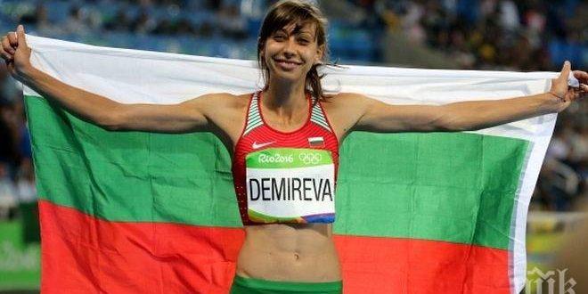 Мирела Демирева излиза на финала по Световното първенство по лека атлетика тази вечер