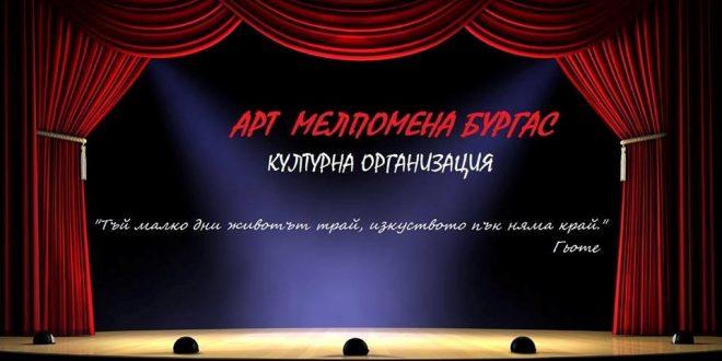 Концертът на Николина Чакърдъкова няма да се състои в Поморие