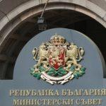 Министерски съвет предоставя на Община Поморие имот, част от  инфраструктурата на пристанището