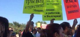 Работещи в Слънчев бряг протестираха срещу акциите за намаляване на шума