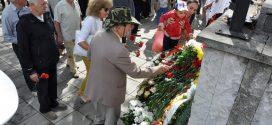 Чествания в Бургас по случай Независимостта на България