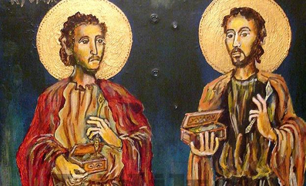 Св. безсребреници и чудотворци Козма и Дамян почита църквата днес