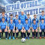 Детско-юношеските отбори на Поморие в почивка до 22 януари 2018 г.