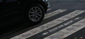Блъснат на пешеходна пътека 52 -годишен мъж