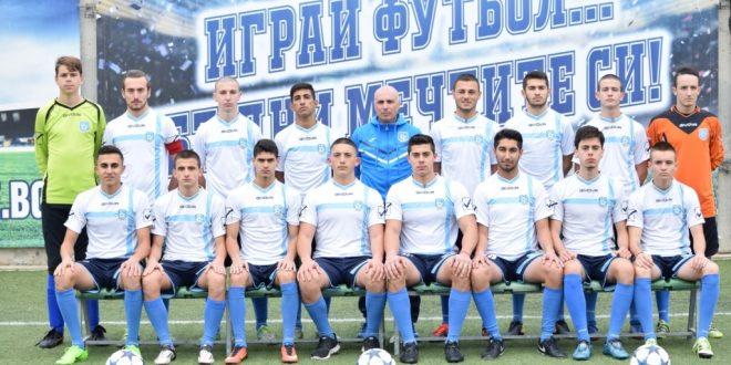 Отборът на юноши старша възраст от Поморие на четвърто място за сезона