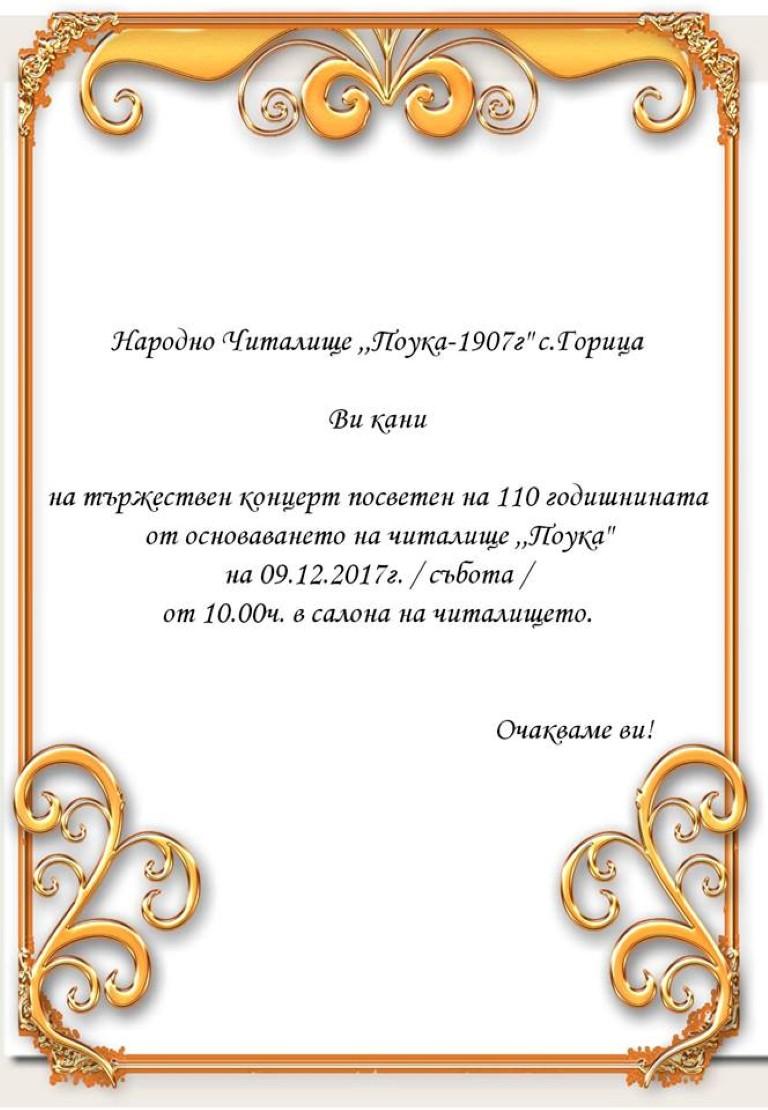 23916038_1526085