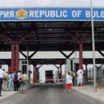 Нови правила за влизане в България
