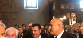 Борисов и Заев почетоха в Рим делото на Светите братя Кирил и Методий