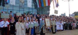 """XV МФПМ""""Света Богородица – Достойно есть"""" в Поморие"""