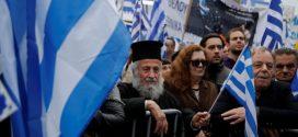 Гърция няма да приеме пари от ЕС, ако има стриктен контрол