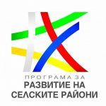 Предстои реконструкция на  водоснабдителните системи на селата Бата и Страцин