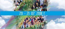 """Фестивал на корейската култура, 20 – 21.07.2018 г. в Галерия """"Поморие"""""""