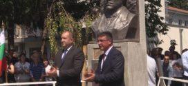 Президентът Радев откри паметник на Васил Левски в Руен