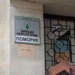 Бюрото по труда с  консултиране на открито на работодатели и търсещи работа лица