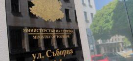 Туристическите организации искат мерки за спасяване на туризма