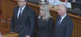 Новите трима министри положиха клетва