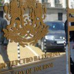 Заличават 71 туроператора от Националния регистър