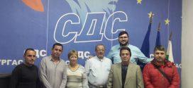 СДС Бургас избра ново общинско ръководство