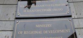 МРРБ одобри внесеното задание за проектиране на ОУП на община Поморие