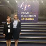 Народният представител Ася Пеева участва във форум за образованието