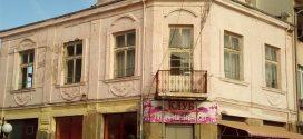 Бившият Пионерски дом  в Поморие става Дом на изкуствата