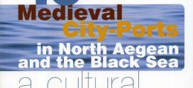 40 средновековни градове-пристанища в Северно Егейско и Черно море, между които и Поморие